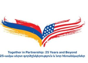 Посол США: Предоставляемая Армении сумма увеличится