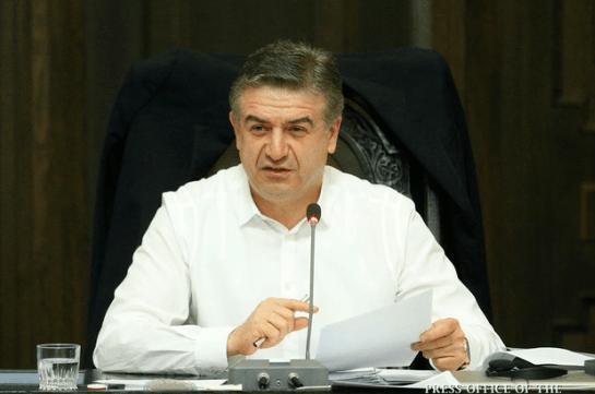 Армения подписала сЕС соглашение орасширенном партнёрстве