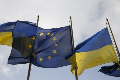ЕСуказал Украине напротиворечия между антикоррупционным бюро ипрокуратурой