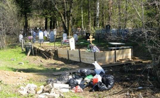 Крупнейшее вевропейских странах кладбище умусорного полигона построят в российской столице