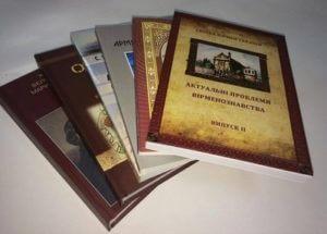 В Черноморском национальном университете представлена научная работа по истории армян северного Причерноморья