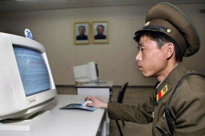 Специалисты обнаружили «работающую наКНДР» программу для майнинга