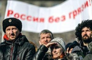 В России аннулировали паспорта геев