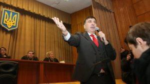"""""""Ты туда не ходи – ты сюда ходи"""": Саакашвили запретили выходить ночью из дома"""