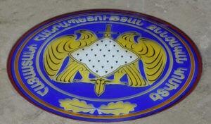 Следователь СК Армении подделал данные уголовного дела