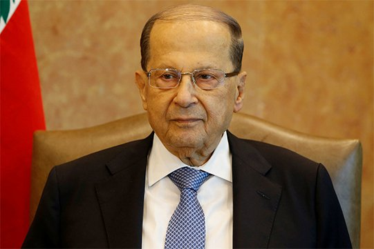 Президент Ливана посетит Армению софициальным визитом