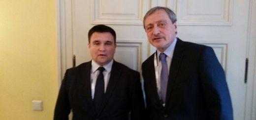 Чехия и Украина