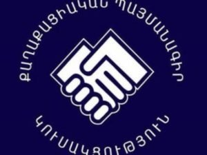 «Гражданский договор» инициирует движение против правления Сержа Саргсяна