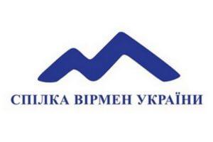 Союз армян Украины укрепляет связи с Министерством культуры Армении