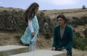 Администрация Стамбула запретила показ армяно-иранского фильма «Ева»