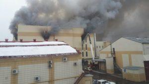 При пожаре в ТЦ в Кемерово пропали без вести 17 человек
