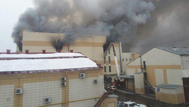 Четверо детей задохнулись в кинозале — Пожар вКемерово