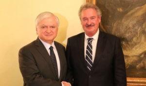 Армению с официальным визитом посетит глава МИД Люксембурга