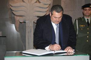 Министр обороны Греции посетит Армению