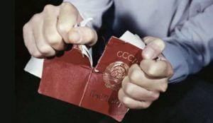 Павел Фельгенгауэр: И Россию, наверное, ждет такая же участь