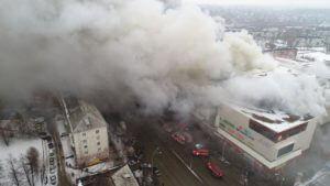 При пожаре в торговом центре в Кемерово пропали без вести 35 человек