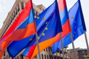 Армения –ЕС