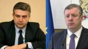 Премьер-министр Армении направил телеграмму соболезнования своему грузинскому коллеге
