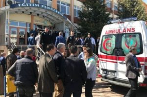 В результате стрельбы в университете Турции погибли четыре человека