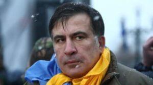 Саакашвили стал лектором в Академии спикеров Нидерландов