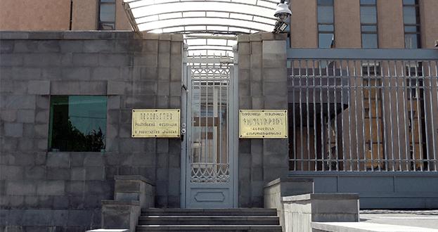 Русские дипломаты начали переговоры сПашиняном