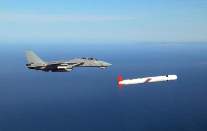 Трамп разъяснил, скакой целью нанес ракетный удар поСирии