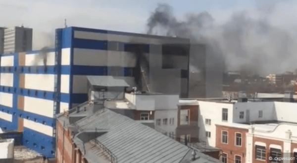 Пожар вТЦ «Персей для детей»: один человек умер , четверо пострадали