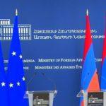 Армения-Евросоюз