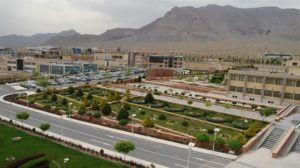 В правительстве Армении обсудили расширение СЭЗ «Мегри»