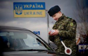 Украинские спецслужбы задержали крымского депутата