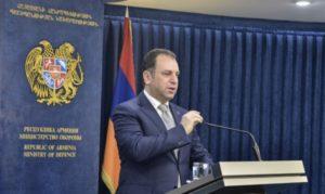Министр обороны Армении выступит в Москве