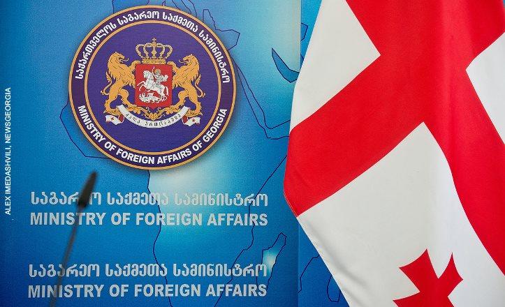 Грузия разрывает дипломатические отношения с режимом Асада
