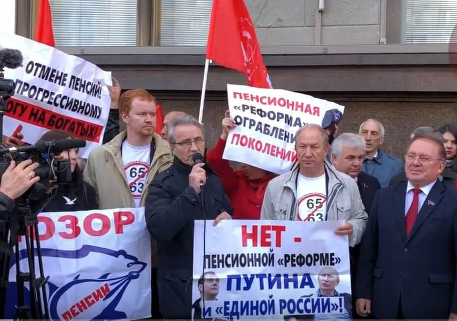 Государственная дума приняла воII чтении пенсионный законодательный проект споправками В.Путина