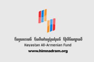 В ходе ежегодного радиомарафона армяне Ливана за день собрали 87.750 долларов