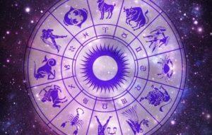 Ежедневный гороскоп на 5 ноября 2018