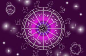 Ежедневный гороскоп на 13 ноября 2018