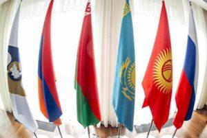 На заседании Евразийского межправительственного совета Армению будет представлять первый вице-премьер
