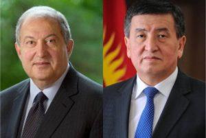 Армен Саркисян направил поздравительное послание президенту Кыргызской Республики