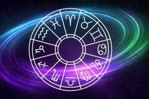Ежедневный гороскоп на 20 ноября 2018 года