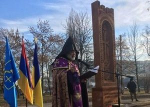 В Сумах установили армянский хачкар