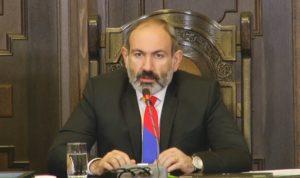 В Армении создана межведомственная комиссия по вопросам пленных, заложников и без вести пропавших лиц