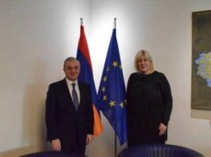МИД Армении о карабахском конфликте : Права и безопасность людей являются приоритетом