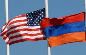 «Теневое ЦРУ»: США сосредоточится на укреплении связей с Арменией
