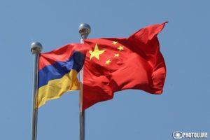 """Китай готов поделиться своим экономическим """"чудом"""" с Арменией – посол"""