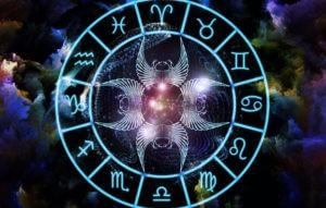 Ежедневный гороскоп на 4 ноября 2018