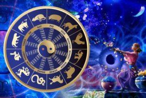 Ежедневный гороскоп на 27 ноября 2018 года для всех знаков