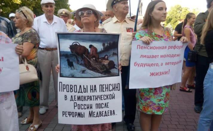 Пенсию неработающим пенсионерам в России проиндексируют с января 2019 года