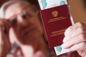Льготы для россиян предпенсионного возраста начнут действовать за 5 лет до пенсии
