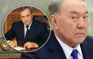 Американский суд отказал Казахстану в отсрочке по делу Стати