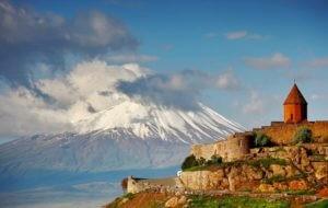 Погода в Армении в выходные